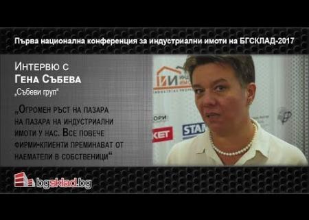 """Embedded thumbnail for Интервю с Гена Събева от """"Събеви груп"""""""