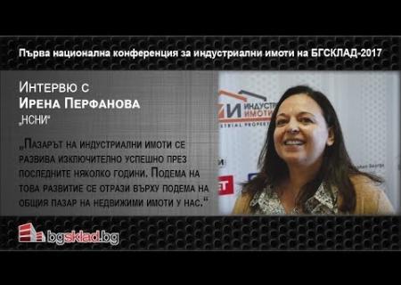 """Embedded thumbnail for  Интервю с Ирена Перфанова от """"НСНИ"""""""
