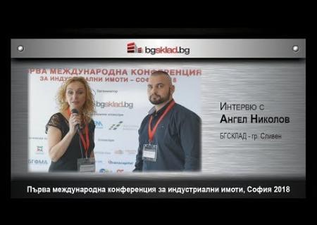 Embedded thumbnail for Интервю с Ангел Николов от БГСКЛАД - гр. Сливен