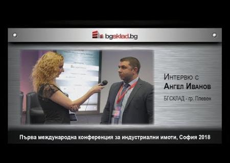 Embedded thumbnail for Интервю с Ангел Иванов, БГСКЛАД - гр. Плевен