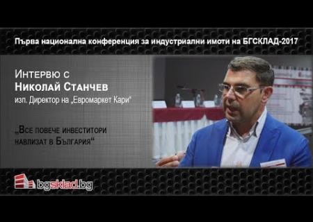 "Embedded thumbnail for Интервю с Николай Станчев от ""Евромаркет Кари"""