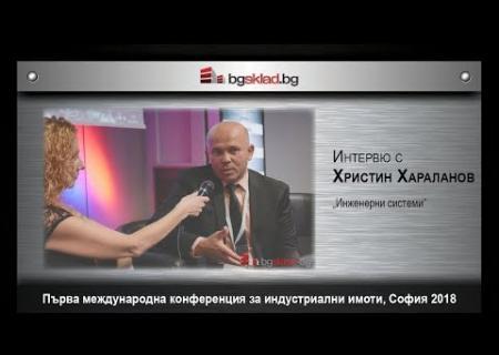 """Embedded thumbnail for Интервю с Христин Хараланов от """"Инженерни системи"""" ООД"""