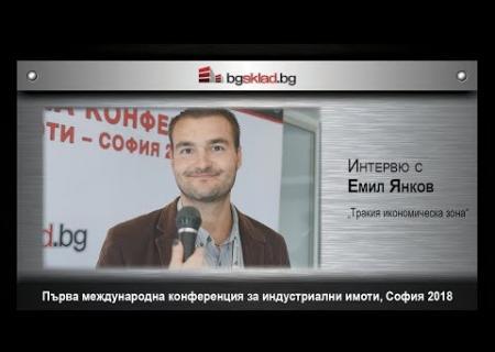 """Embedded thumbnail for Интервю с Емил Янков от """"Тракия икономическа зона"""""""