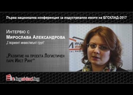 "Embedded thumbnail for Интервю сМирослава Александрова от ""Глориент инвестмънт груп"""