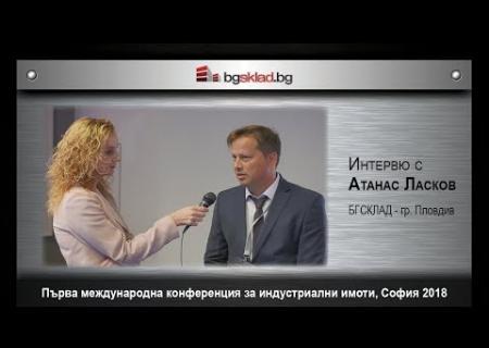 Embedded thumbnail for Интервю с Атанас Ласков от БГСКЛАД - гр. Пловдив