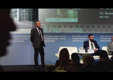 """Embedded thumbnail for Презентация на Симеон Митев – """"Основни характеристики на модерните складови площи"""""""