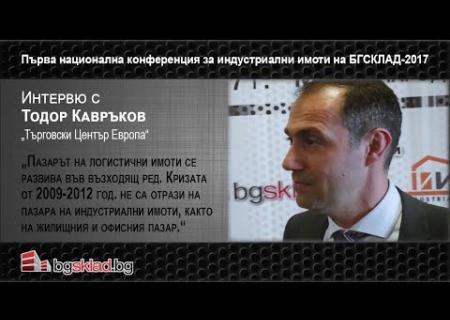 """Embedded thumbnail for Интервю с Тодор Кавръков от """"Търговски център Европа"""""""