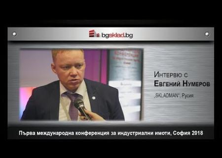 Embedded thumbnail for Интервю с Евгений Нумеров от SKLADMAN, Русия