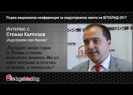 """Embedded thumbnail for Интервю със Стефан Карпузов от """"Индустриален парк Марково"""""""