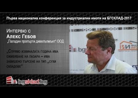 "Embedded thumbnail for Интервю с Кирил Савов от ""Металсистем"""