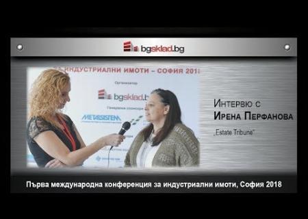 """Embedded thumbnail for Интервю с Ирена Перфанова от """"Estate Тribune"""""""